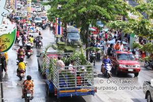 この記事「タイ・プーケット 水掛祭り」の写真 (356-376)