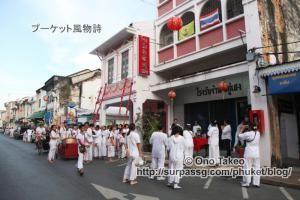 この記事「プーケット ギンジェー祭り その2(JUI TUI寺院編)」の写真 (359-002)