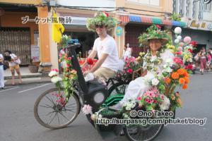 この記事「プーケット ギンジェー祭り その2(JUI TUI寺院編)」の写真 (359-004)