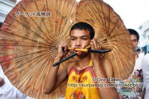 この記事「プーケット ギンジェー祭り その2(JUI TUI寺院編)」の写真 (359-014)