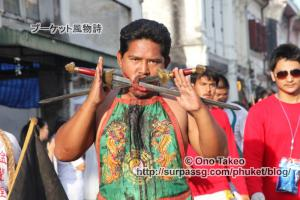 この記事「プーケット ギンジェー祭り その2(JUI TUI寺院編)」の写真 (359-034)