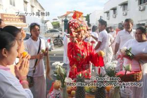この記事「プーケット ギンジェー祭り その2(JUI TUI寺院編)」の写真 (359-038)