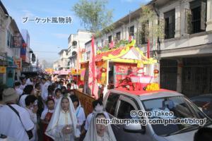 この記事「プーケット ギンジェー祭り その2(JUI TUI寺院編)」の写真 (359-051)