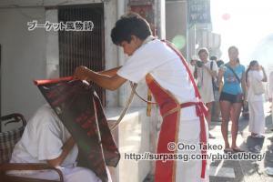 この記事「プーケット ギンジェー祭り その2(JUI TUI寺院編)」の写真 (359-059)