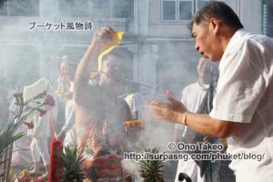 この記事「プーケット ギンジェー祭り その2(JUI TUI寺院編)」の写真 (359-066)