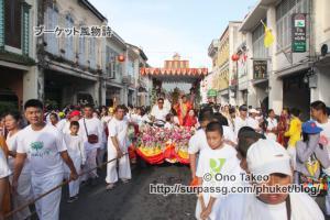 この記事「プーケット ギンジェー祭り その2(JUI TUI寺院編)」の写真 (359-068)
