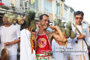 この記事「プーケット ギンジェー祭り その2(JUI TUI寺院編)」の写真 (359-070)