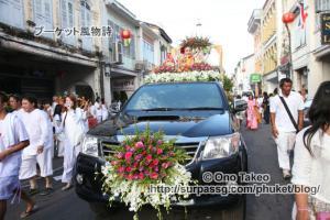 この記事「プーケット ギンジェー祭り その2(JUI TUI寺院編)」の写真 (359-078)