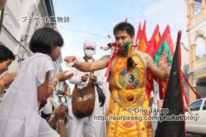 この記事「プーケット ギンジェー祭り その2(JUI TUI寺院編)」の写真 (359-099)