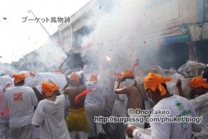 この記事「プーケット ギンジェー祭り その2(JUI TUI寺院編)」の写真 (359-107)
