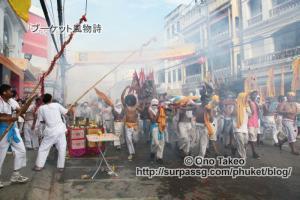 この記事「プーケット ギンジェー祭り その2(JUI TUI寺院編)」の写真 (359-136)