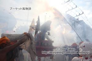 この記事「プーケット ギンジェー祭り その2(JUI TUI寺院編)」の写真 (359-166)