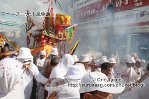 この記事「プーケット ギンジェー祭り その2(JUI TUI寺院編)」の写真 (359-183)