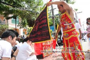 この記事「プーケット ギンジェー祭り その2(JUI TUI寺院編)」の写真 (359-213)