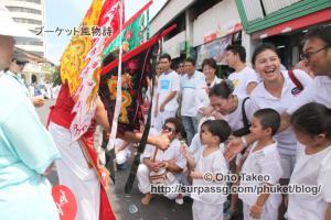 この記事「プーケット ギンジェー祭り その2(JUI TUI寺院編)」の写真 (359-234)