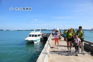この記事「ヤオ ヤイ島の撮影会 (Koh Yao Yai Village)」の写真 (361-016)