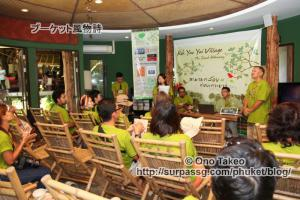 この記事「ヤオ ヤイ島の撮影会 (Koh Yao Yai Village)」の写真 (361-025)