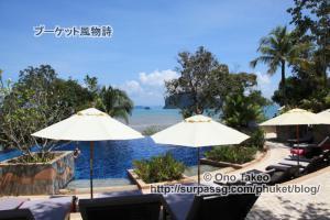 この記事「ヤオ ヤイ島の撮影会 (Koh Yao Yai Village)」の写真 (361-039)