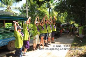 この記事「ヤオ ヤイ島の撮影会 (Koh Yao Yai Village)」の写真 (361-047)