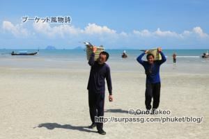 この記事「ヤオ ヤイ島の撮影会 (Koh Yao Yai Village)」の写真 (361-061)