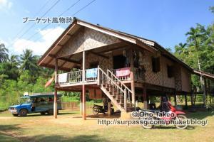 この記事「ヤオ ヤイ島の撮影会 (Koh Yao Yai Village)」の写真 (361-078)