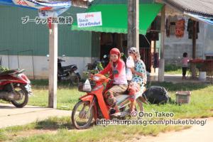 この記事「ヤオ ヤイ島の撮影会 (Koh Yao Yai Village)」の写真 (361-092)