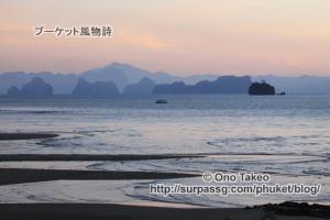 この記事「ヤオ ヤイ島の撮影会 (Koh Yao Yai Village)」の写真 (361-134)