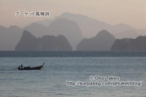 この記事「ヤオ ヤイ島の撮影会 (Koh Yao Yai Village)」の写真 (361-163)