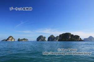 この記事「ヤオ ヤイ島の撮影会 (Koh Yao Yai Village)」の写真 (361-203)