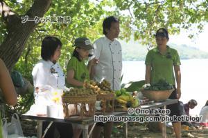 この記事「ヤオ ヤイ島の撮影会 (Koh Yao Yai Village)」の写真 (361-315)