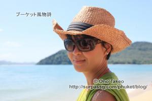 この記事「ヤオ ヤイ島の撮影会 (Koh Yao Yai Village)」の写真 (361-336)