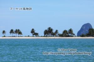 この記事「ヤオ ヤイ島の撮影会 (Koh Yao Yai Village)」の写真 (361-355)