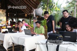 この記事「ヤオ ヤイ島の撮影会 (Koh Yao Yai Village)」の写真 (361-373)