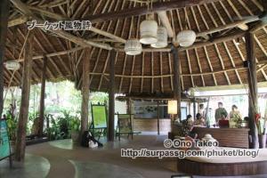 この記事「ヤオ ヤイ島の撮影会 (Koh Yao Yai Village)」の写真 (361-508)