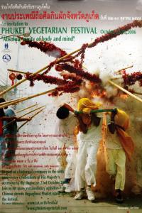 この記事「プーケットのギンジェー祭りのポスター」の写真 (F232-19)
