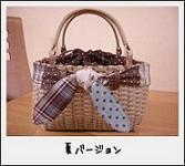 style_M-03[1]
