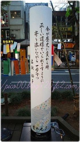 20120807-N0648★0