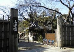 sa.三渓園 001