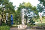 se.関ヶ原の戦い開戦の碑 001
