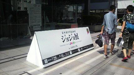 20120821_2518093.jpg