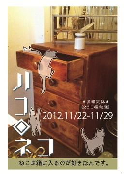 2012112020465063e.jpg