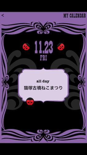 2012-11-21 224158