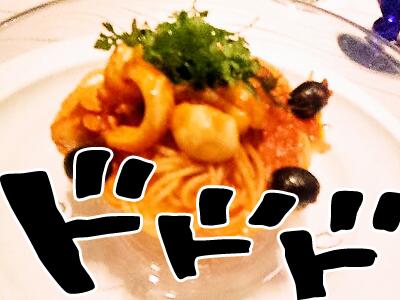 foodpic2596067.jpg