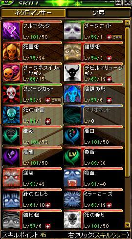 RedStone 12.05.10[08]