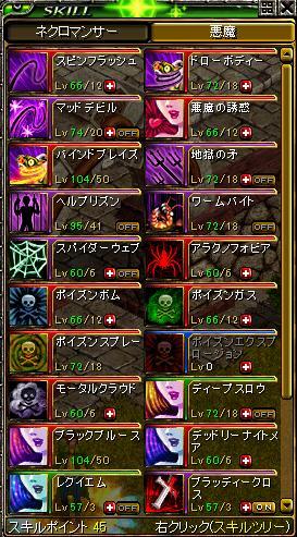RedStone 12.05.10[02]
