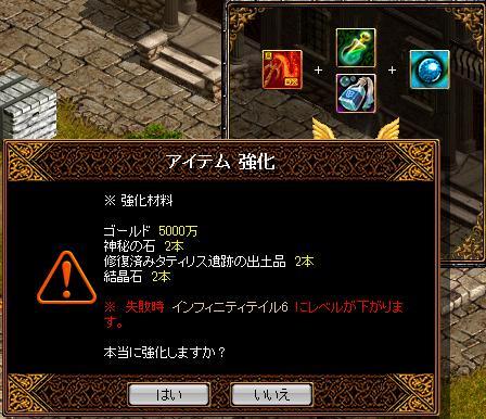 RedStone 12.09.14[02]