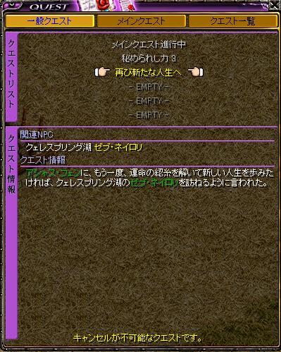 RedStone 12.09.23[00]