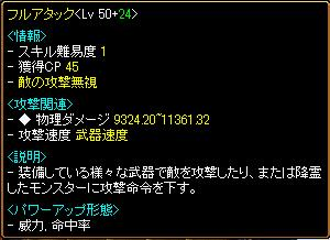 RedStone 12.09.24[03]