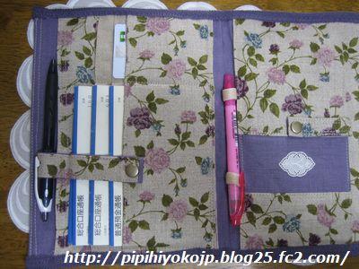 120503pipihiyo-3.jpg