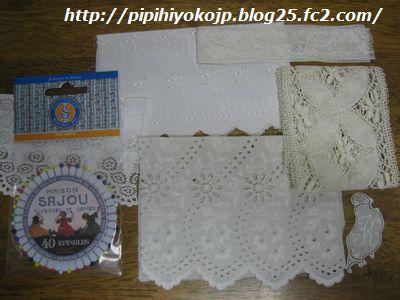 120518pipihiyoko-1jpg.jpg